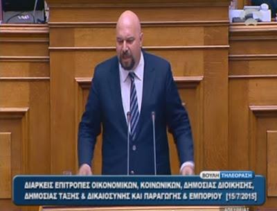 """Ηλίας Παναγιώταρος: """"Πετάξατε το δημοψήφισμα στα σκουπίδια"""" και κλείνοντας: """"Μου θέλατε και γουναράδικα, φορέστε τώρα καμία γούνα και δώστε ραντεβού στην Συγγρού"""""""