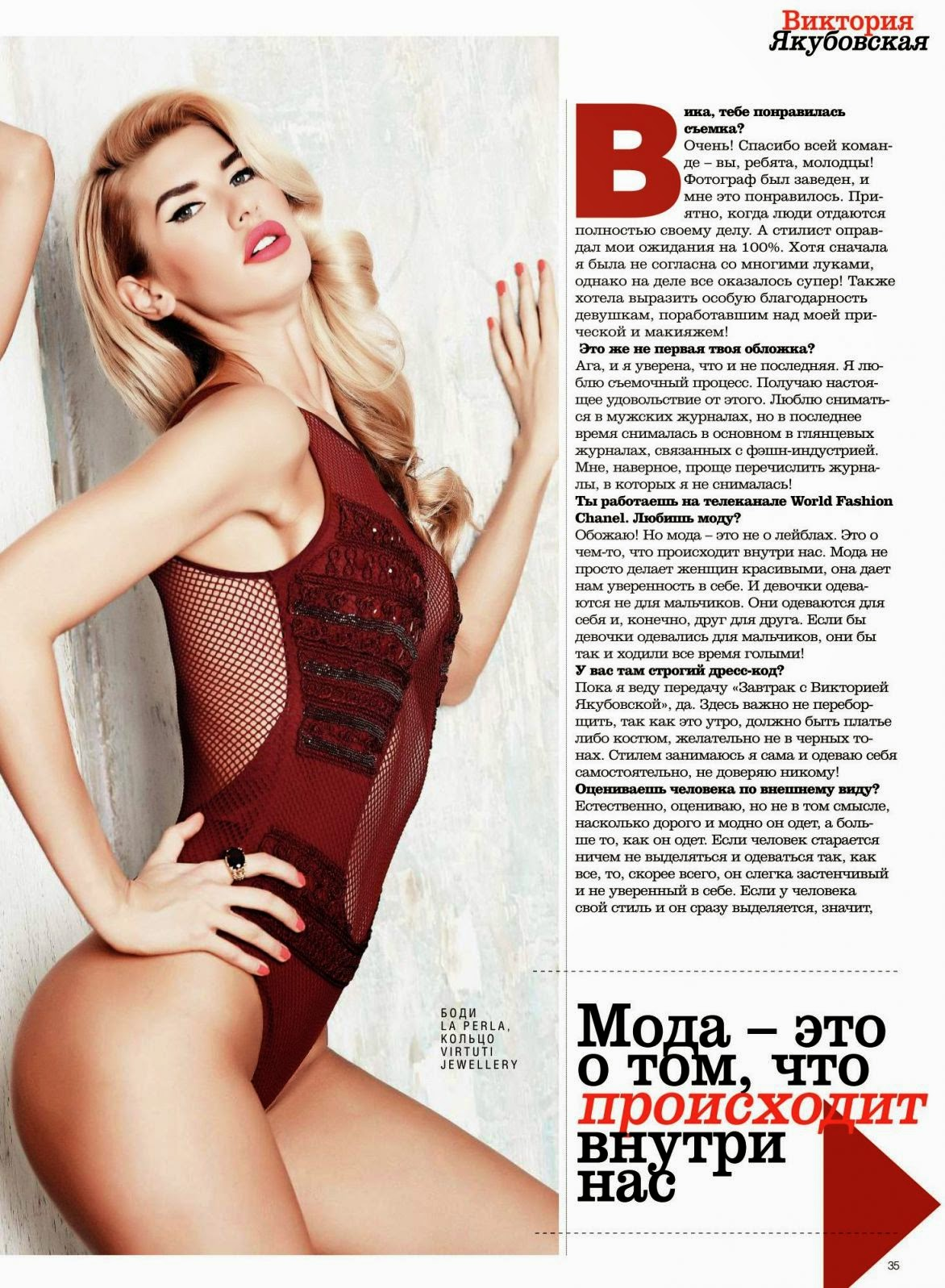 Twitter Victoria Yakubovskaya nude (34 photo), Tits, Is a cute, Feet, underwear 2017