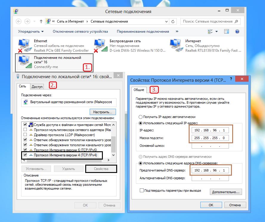 7 windows для connectify программу