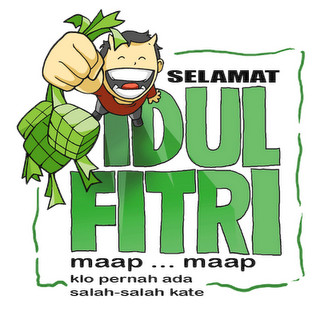 bacaan doa Niat shalat idul fitri arab latin bahasa indonesia