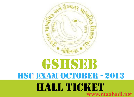GSHSEB HSC Science 1st,3rd Semester October 2013 Hall Ticket Download