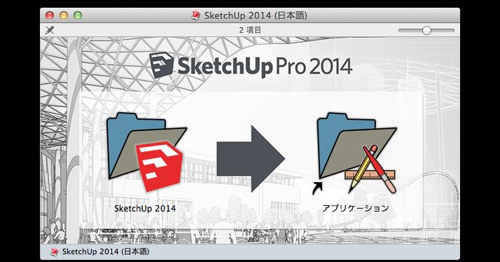 Sketchup 2013 For Mac Peatix