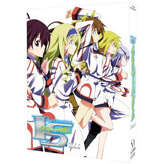 IS Infinite Stratos