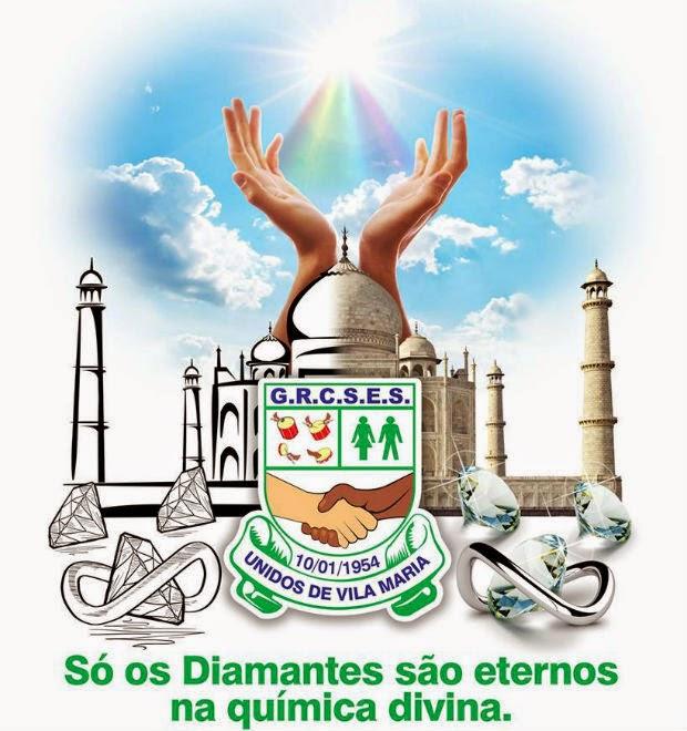 http://colunablah.blogspot.com.br/2015/01/carnaval-de-sao-paulo-2015-unidos-de.html