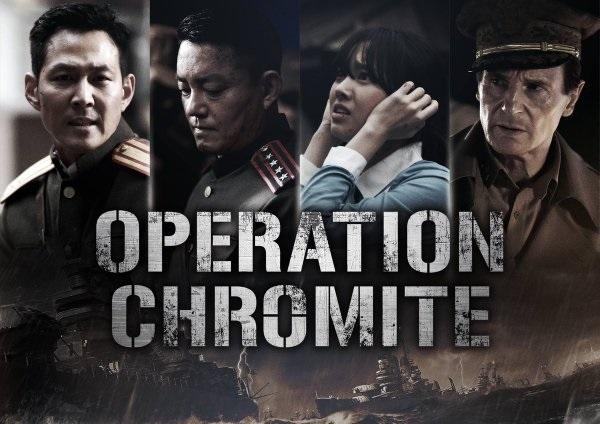 Hình ảnh phim Trận Đánh Ở Incheon