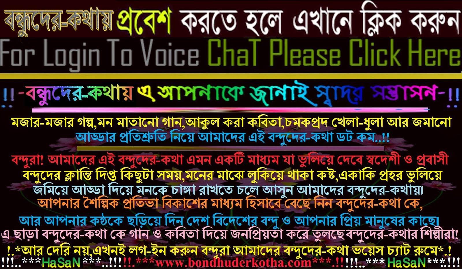 Kotha chat