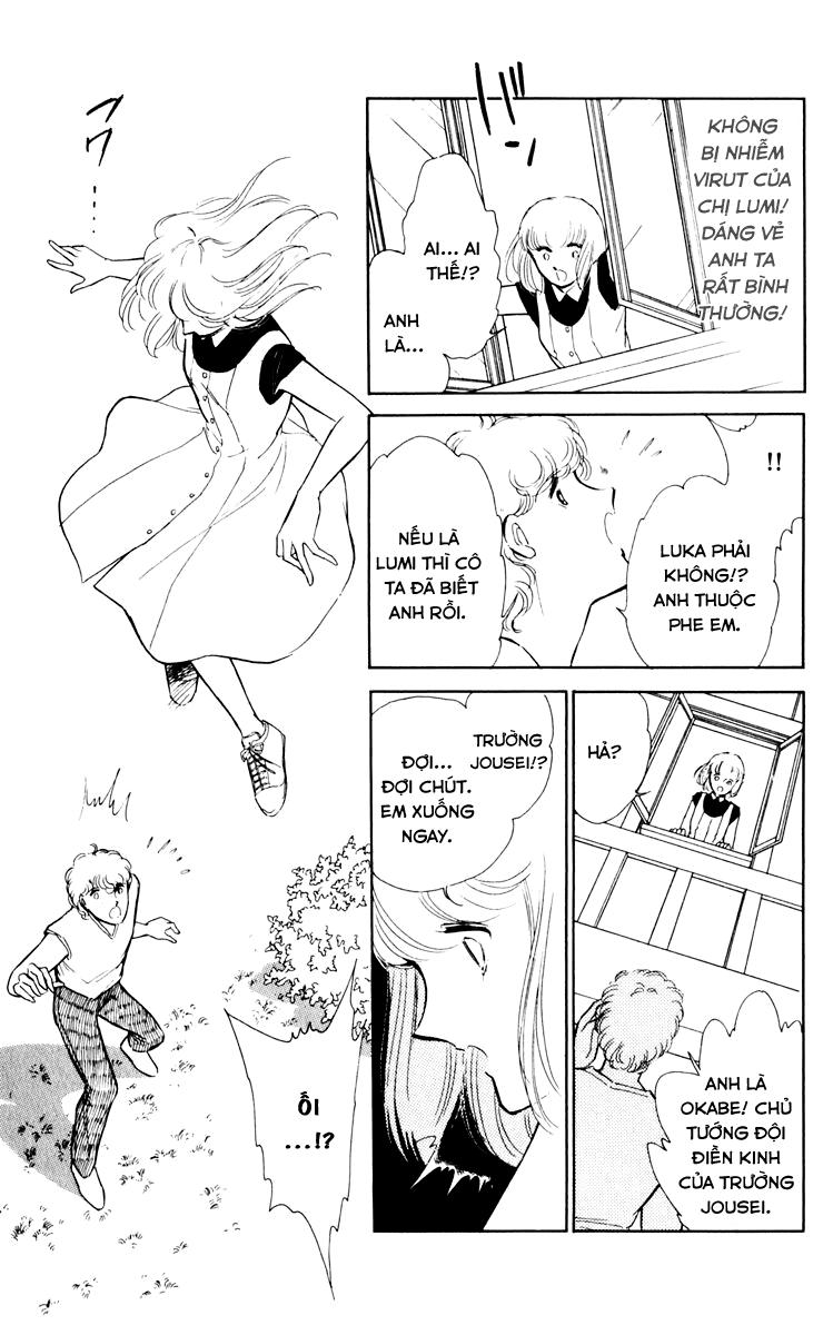 Umi no Yami, Tsuki no Kage chap 37 - Trang 31