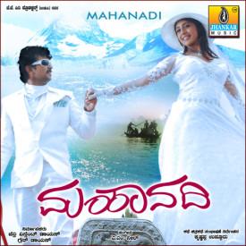 kannada song mp3 blogspot download