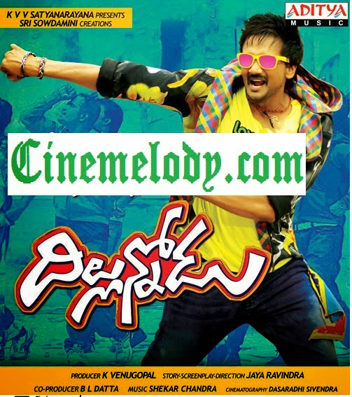 Dillunnodu Telugu Mp3 Songs Free  Download -2014