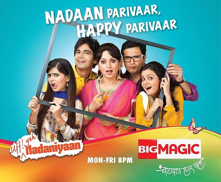Total Nadaniyaan Season 3 BIG Magic serial wiki, Full Star-Cast and crew, Promos, story, Timings, TRP Rating, actress Character Name, Photo, wallpaper