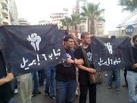 6 أبريل بالإسكندرية تعلن دعمها مرسي في جولة الإعادة