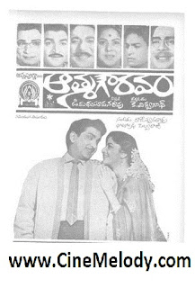 Aatma Gowravam Telugu Mp3 Songs Free  Download  1966