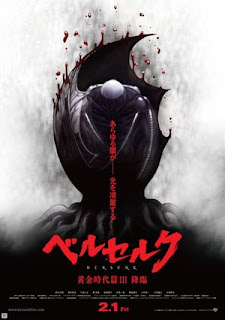 Berserk The Golden Age Arc 3 - Descent 2013 Watch Online Full Movie Film HD (DVD)