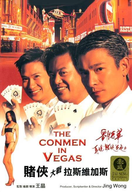 Vua Bịp Đại Chiến Las Vegas - The Conmen In Vegas