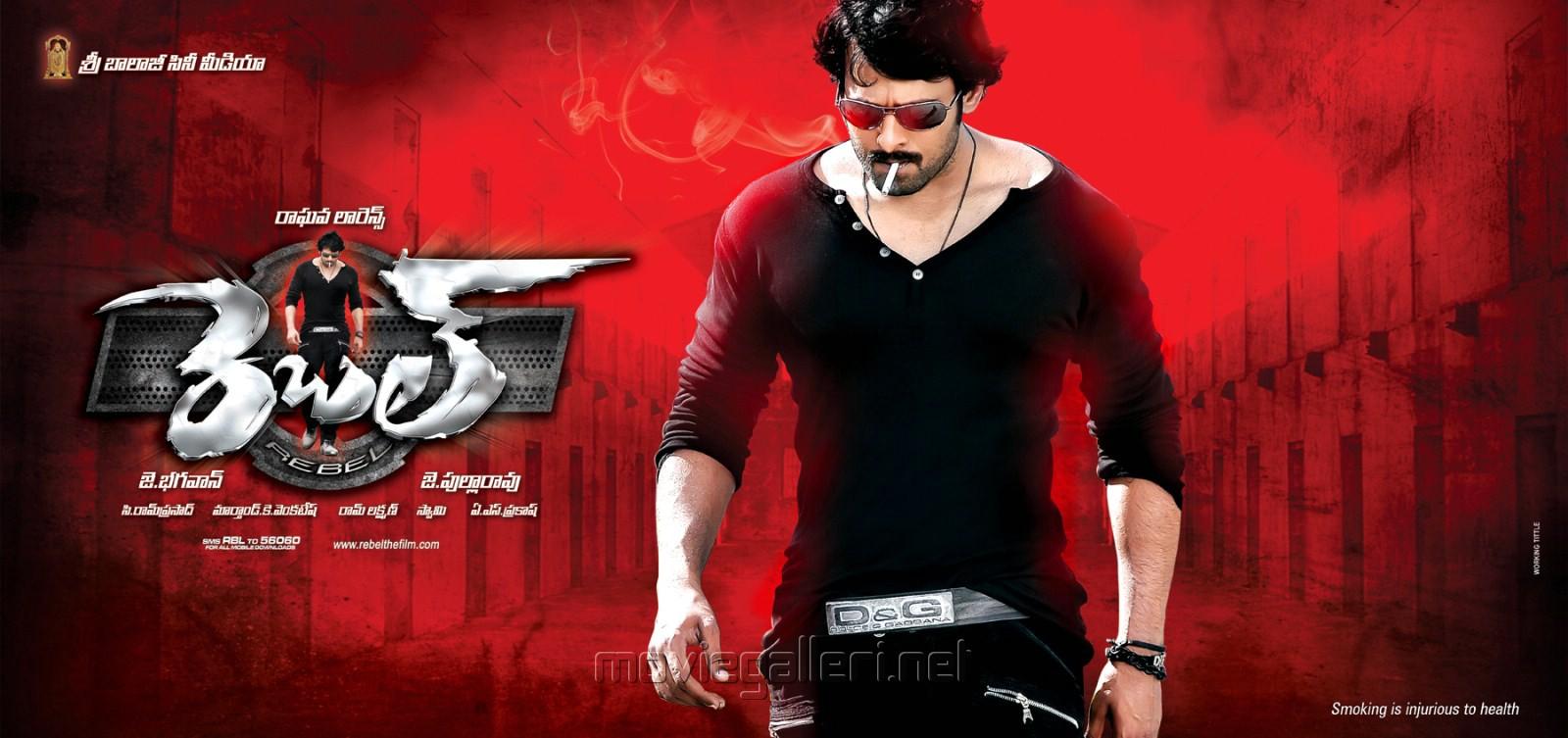 Rocky The Rebel Telugu Movie Songs Download