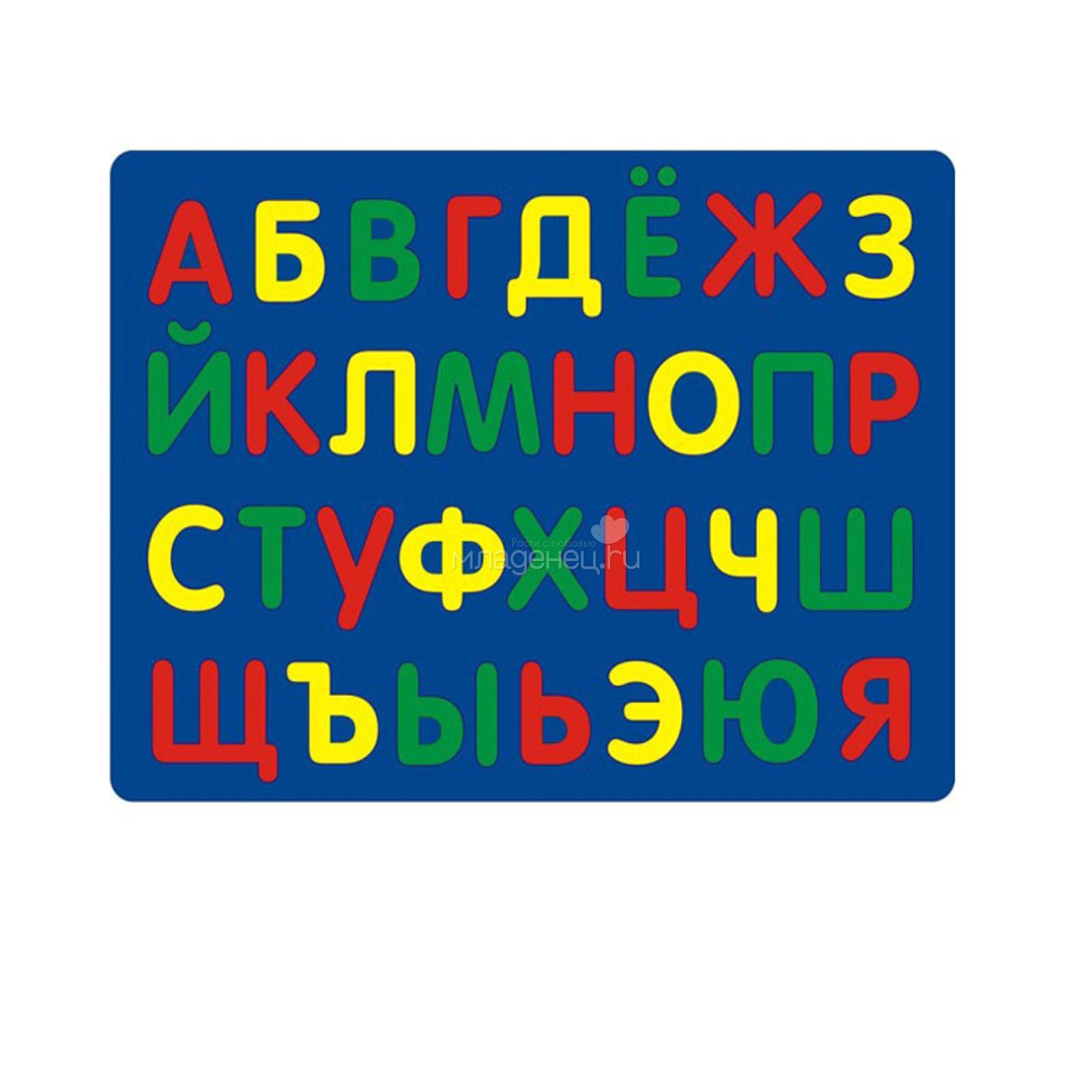 Учим, запоминаем буквы