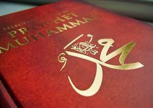 Pesan Nabi Muhammad Sebelum Wafat