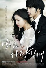 Khi Ngi n ng Yu (2013)