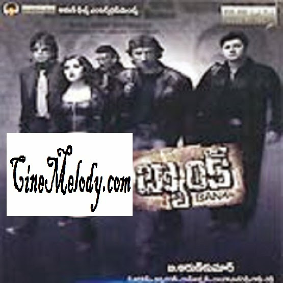 Bank  Telugu Mp3 Songs Free  Download  2008