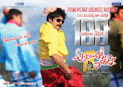 Attarintiki Daredi 100days Movie Wallpapers-thumbnail-5