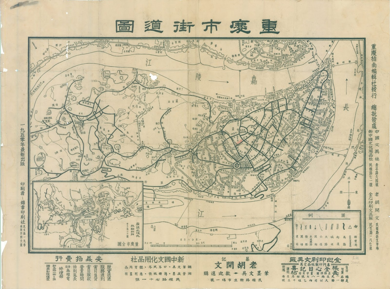 this map shows the chongqing city in 1940