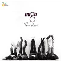 album ungu