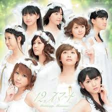 Morning Musume Forty Eighth Single Release Pyoko Pyoko Ultra