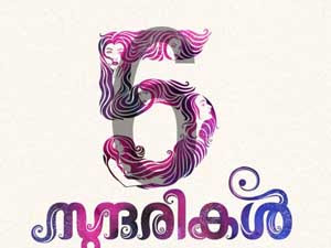 Mollywood, Anthology of love stories, 5 Sundarikal