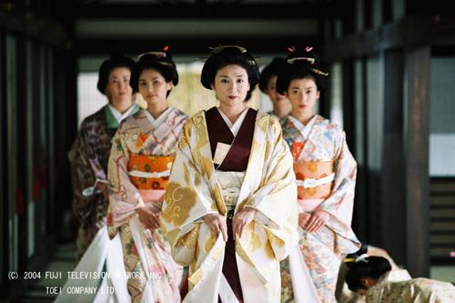 Hậu Cung - Nhật Bản