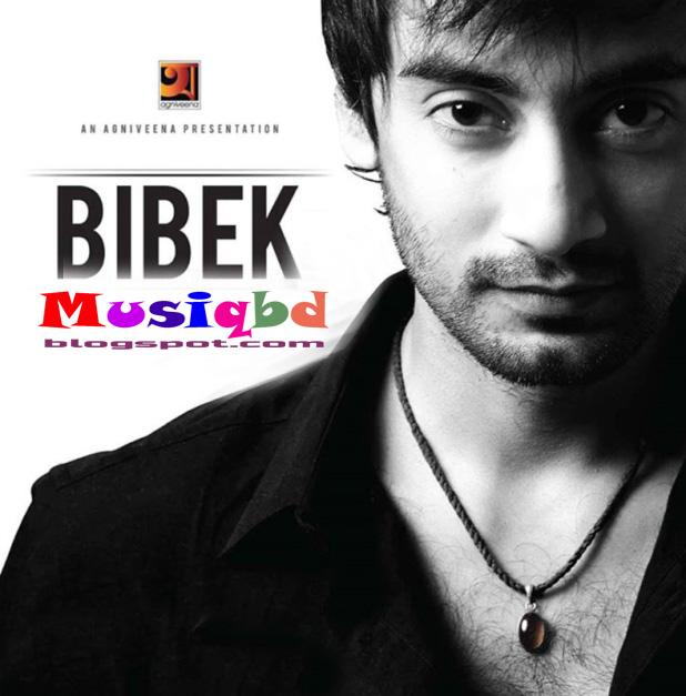 Bibek (2015) By Bibek Mp3 Songs Album Download