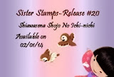 Sister Stamps #20