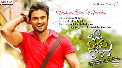 Bhale-Manchi-Roju-Vareva-Ore-Maccha-Song-Lyrics-in-Telugu-Movie-Image