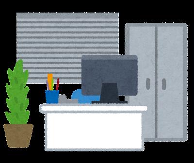オフィス・会社のイラスト(室内風景)
