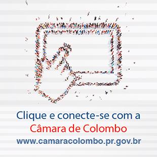 Câmara de Colombo