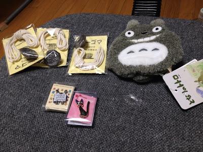 三鷹の森 ジブリ美術館  トトロ ジブリ GHIBLI ベーゴマ 財布 ジジ 魔女の宅急便 写真