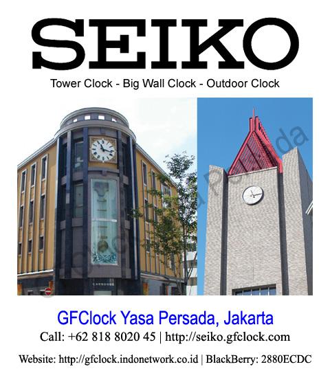 SEIKO Building Clocks