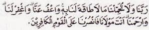 Doa setelah sholat fardhu dan artinya_9