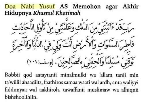 doa nabi yusuf, cerita, kisah, riwayat, zulaikha, istri nabi yusuf, ketampanan nabi yusuf