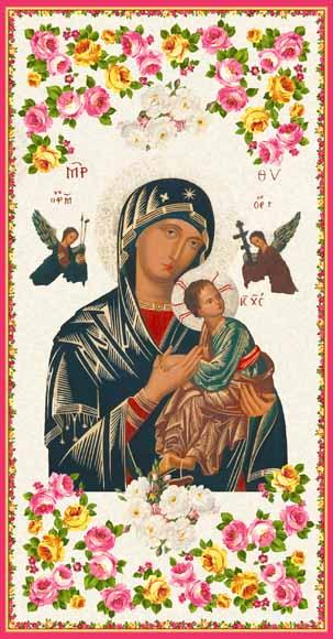 In Jesu et Maria