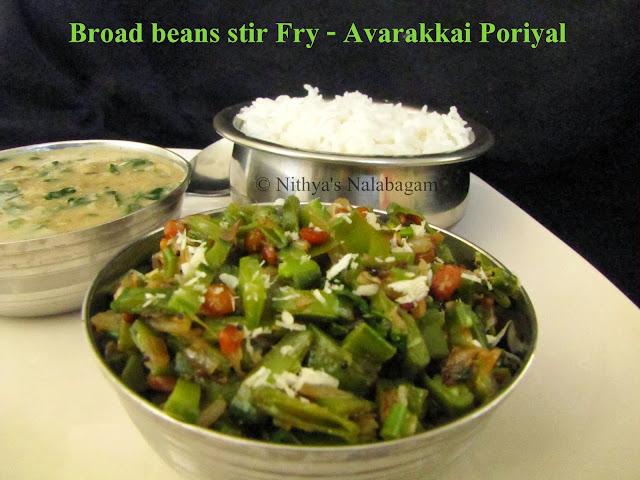 Avarakkai Poriyal | Broad beans stir fry