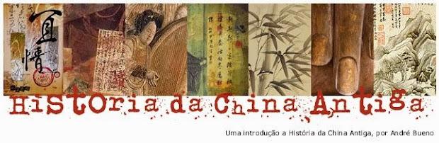 História da China Antiga