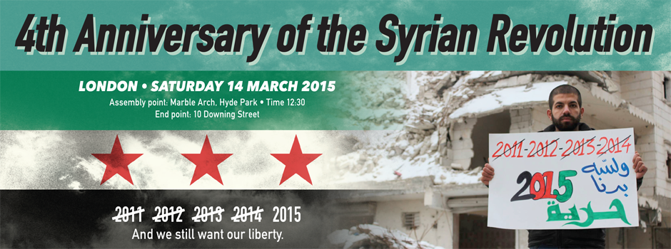 4th Anniversary of the Syrian Revolution