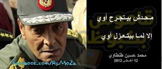 احلى نكت عن قرار مرسي