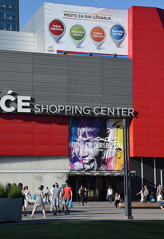 Ulaz u Ušće Shopping Center