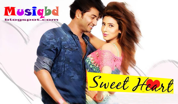 sweet film song download