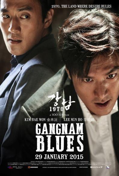 Gangnam Blues ( Gangnam 1970 )