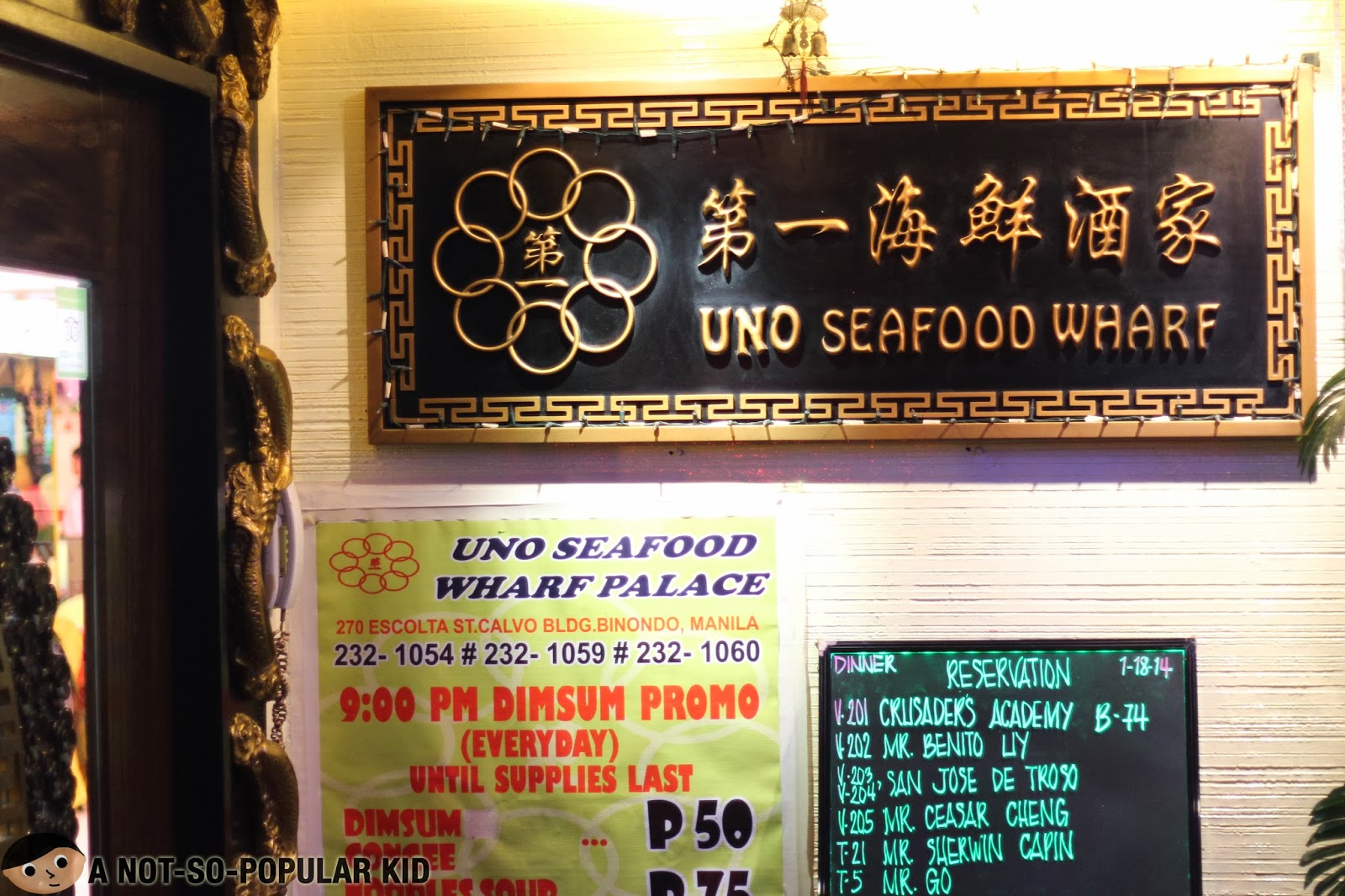 Uno Seafood Wharf Palace in Escolta