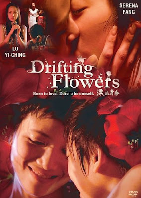 Плывущие цветы / Drifting Flowers / Piao lang qing chun.