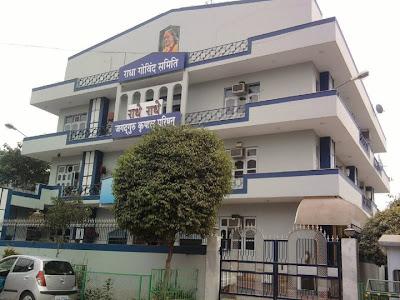 Delhi ashram of Jagadguru Kripaluji Maharaj