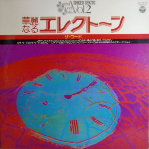 Shigeo Sekito Special Sound Series Vol 2